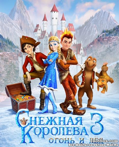Снежная королева 3. Огонь и лед (2016/TS)