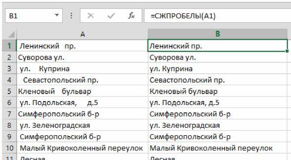 СЖПРОБЕЛЫ удаляет из текста все пробелы, кроме одиночных пробелов между словами