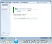 Windows 7 SP1 х86-x64 by g0dl1ke 16.12.20