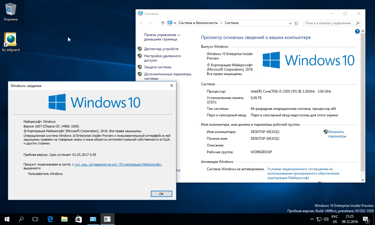 Скачать windows 10 redstone торрент 2016