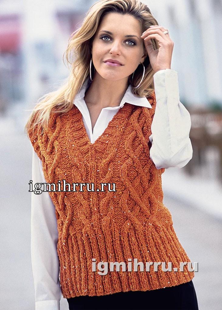 Оранжевый твидовый жилет с косами. Вязание спицами