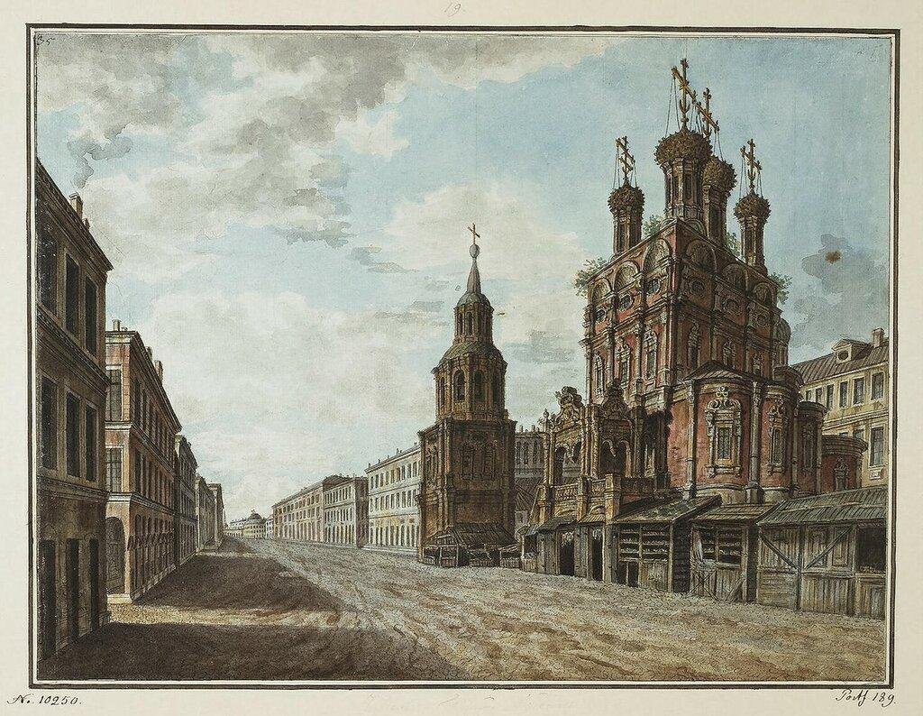 453343 Церковь Николы «Большой Крест» на Ильинке.jpg