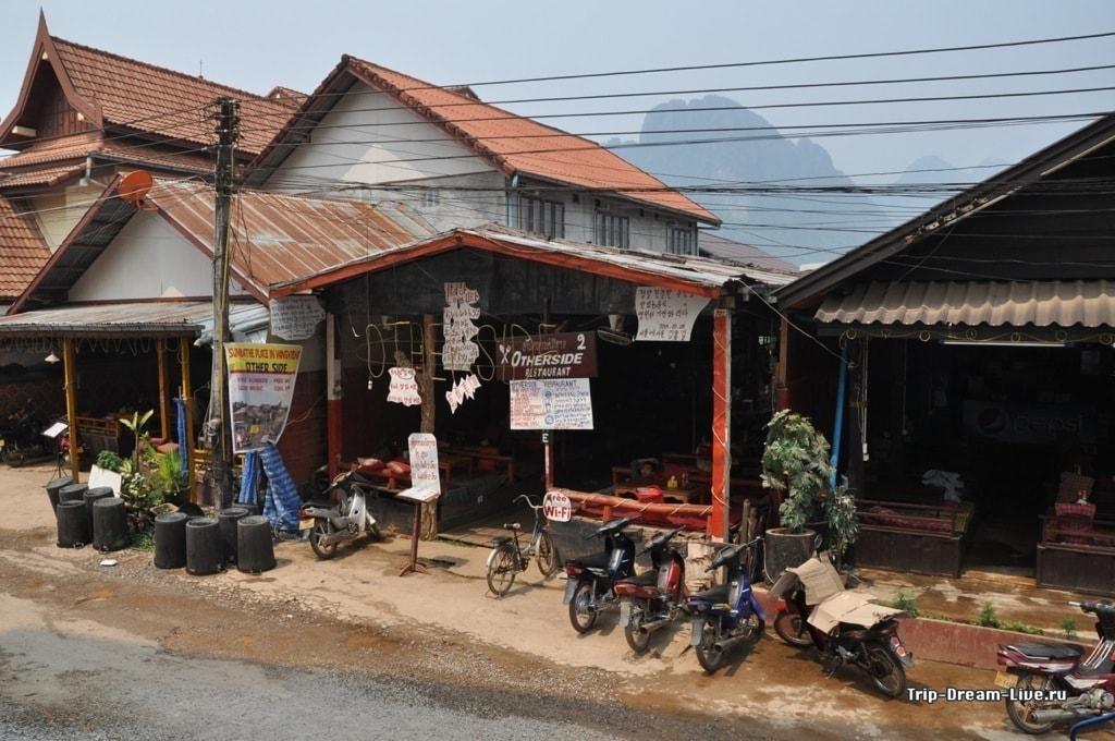 Слева направо: Riverhill, Otherside и Banana Restaurant