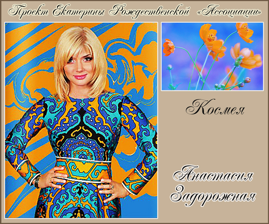 https://img-fotki.yandex.ru/get/131894/92936793.44/0_16e1f6_169aebc6_orig.jpg