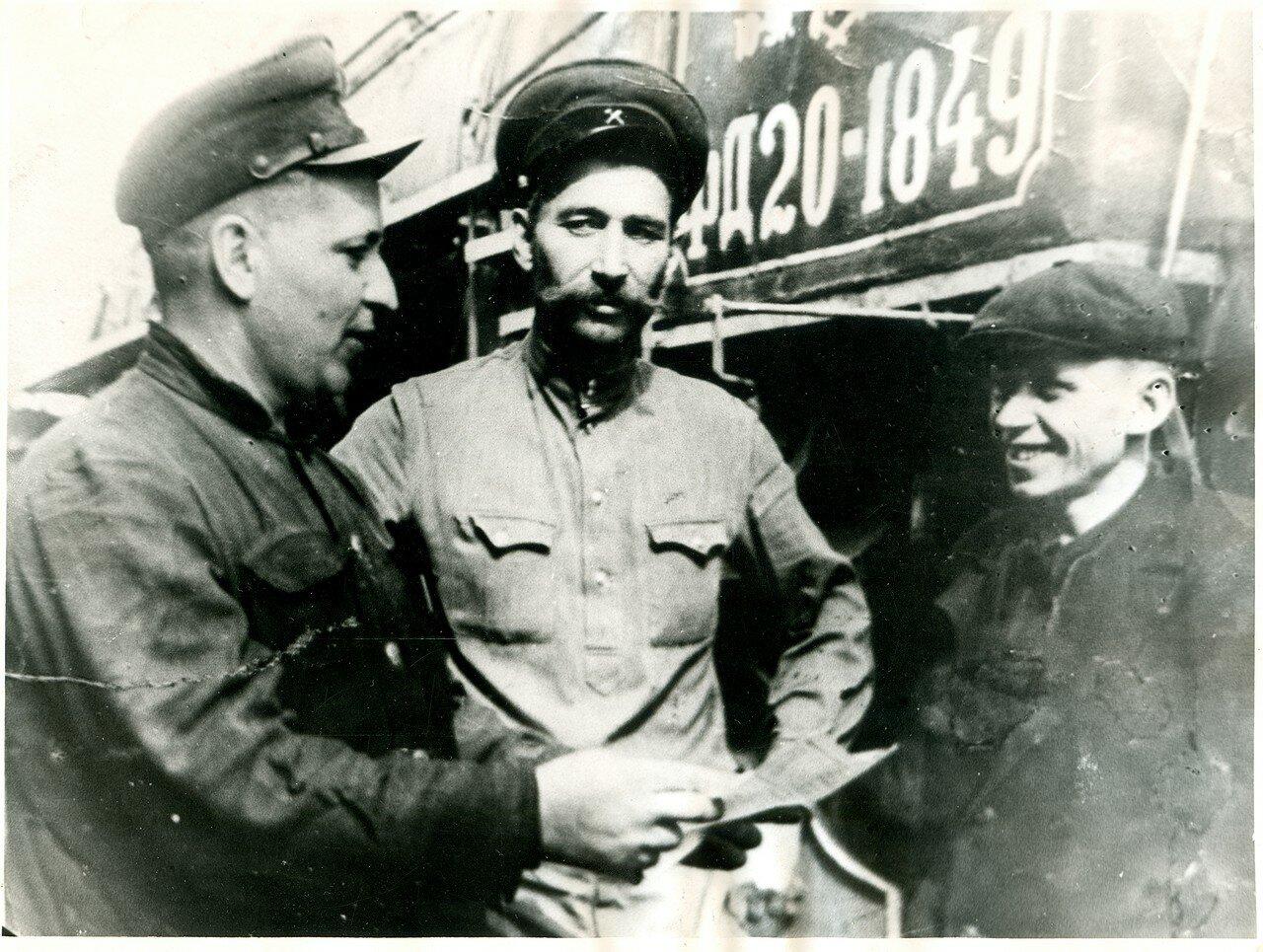 1940-е. Бригада паровоза ФД20-1849 в депо Челябинск