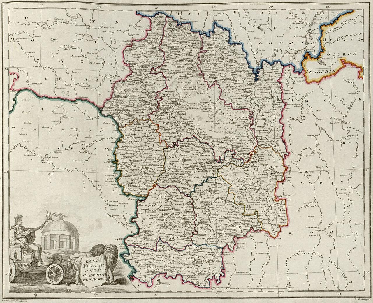 25. Карта Рязанской губернии