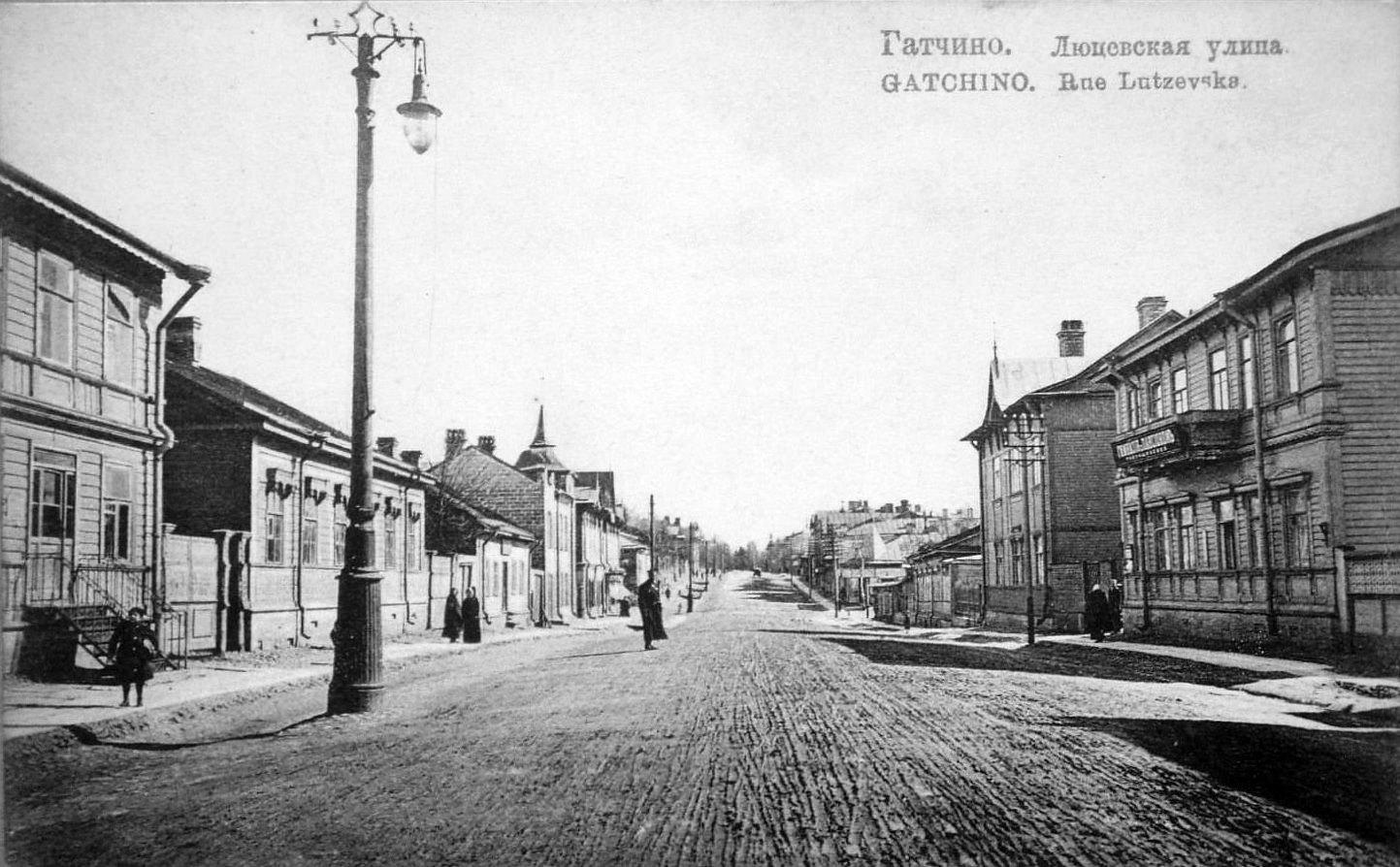 Люцевская улица