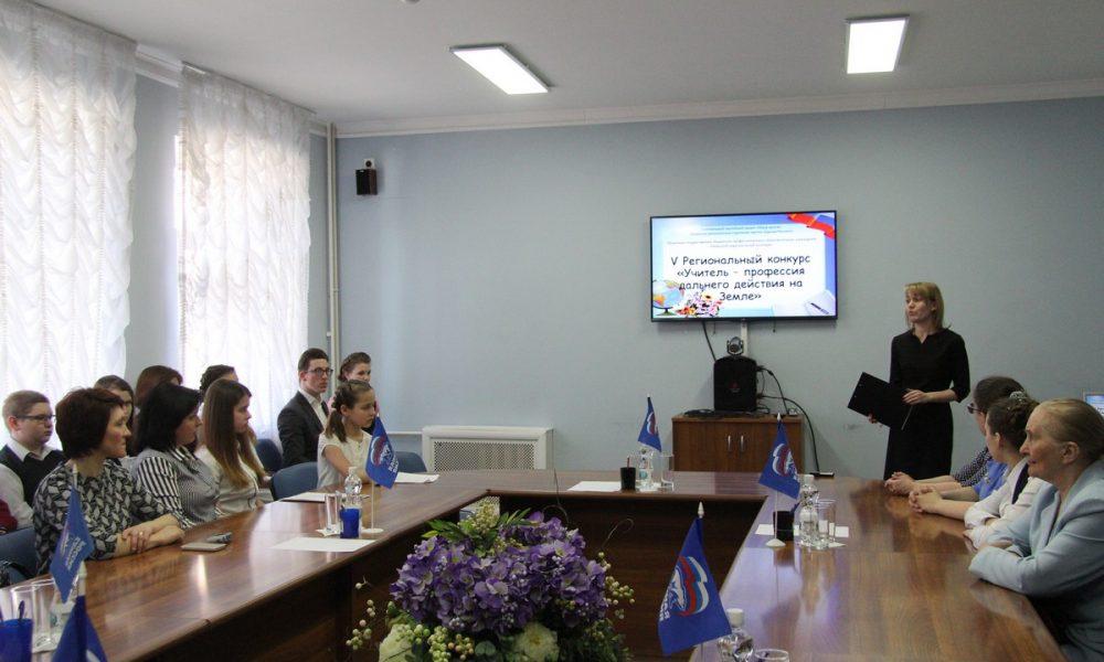 Ученики и учителя школы имени И.В.Сарычева популяризируют профессию учителя