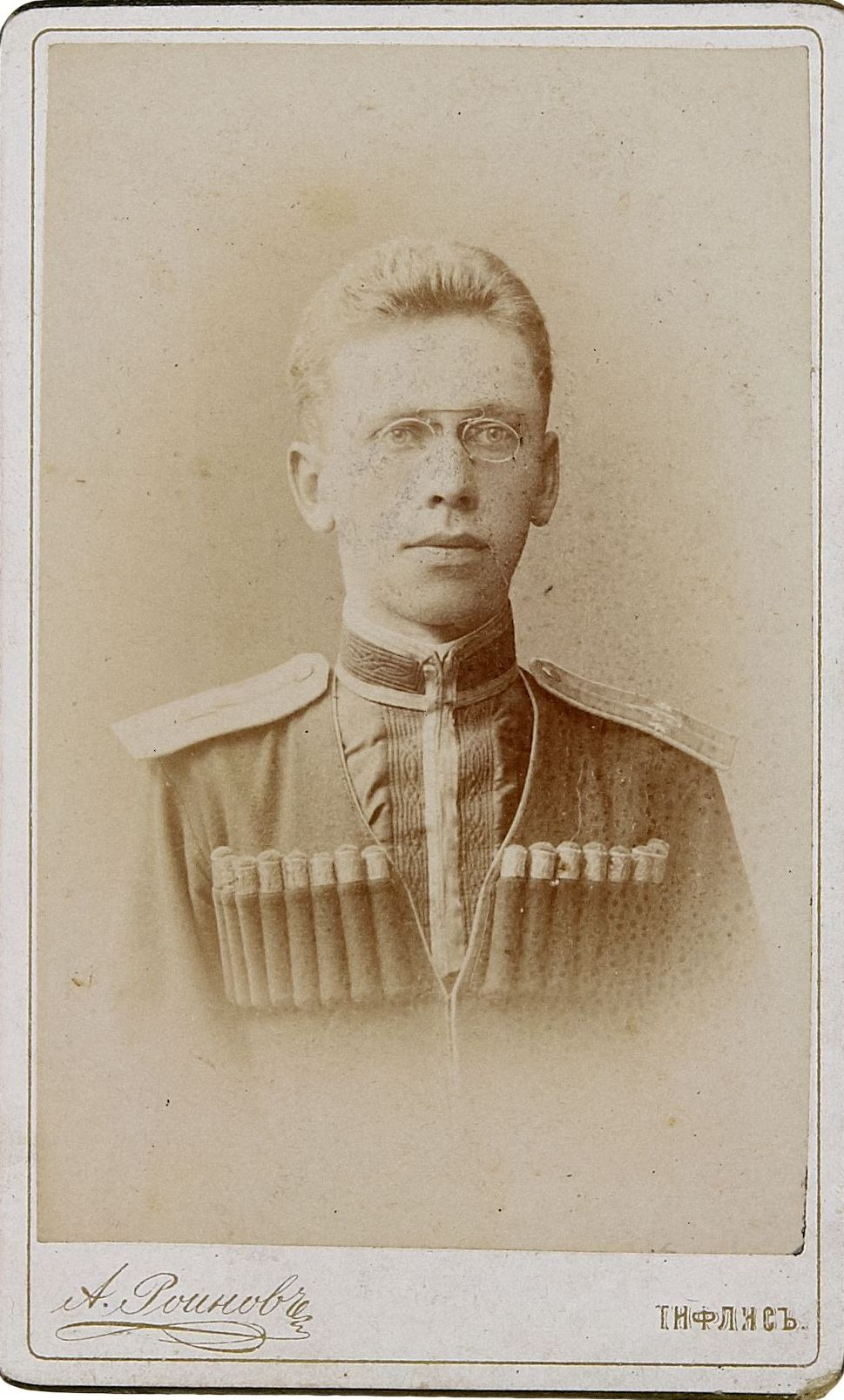 Фото хорунжего 4-го Кубанского пластунского батальона.  Тифлис, 1890-е