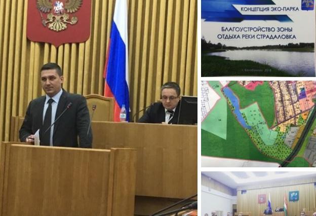 На региональном этапе Всероссийского конкурса одобрили проект благоустройства прибрежной зоны реки Страдаловки