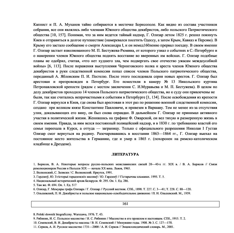 https://img-fotki.yandex.ru/get/1327364/199368979.1a8/0_26f630_6098a4c4_XXL.png