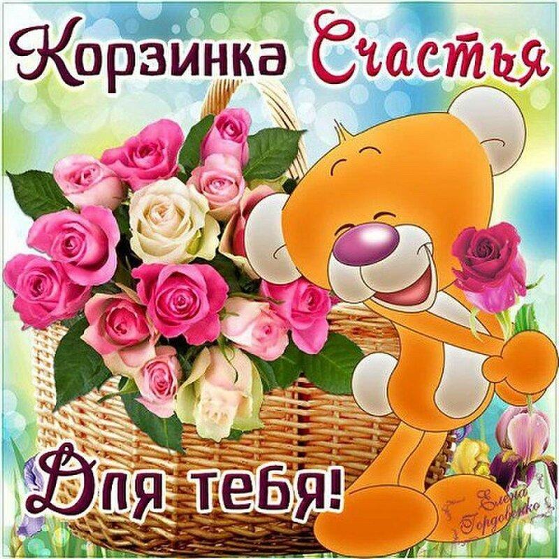 вручают поздравления с днем рождения желаю тебе ого прохожу через