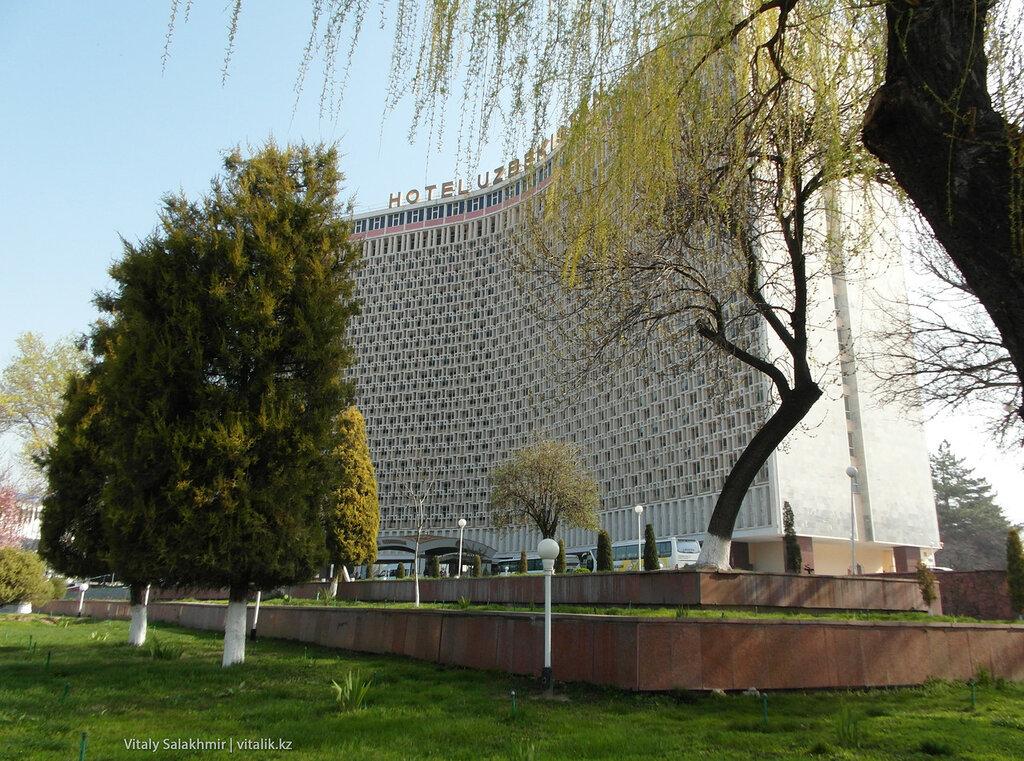 Гостиница Узбекистан, Ташкент