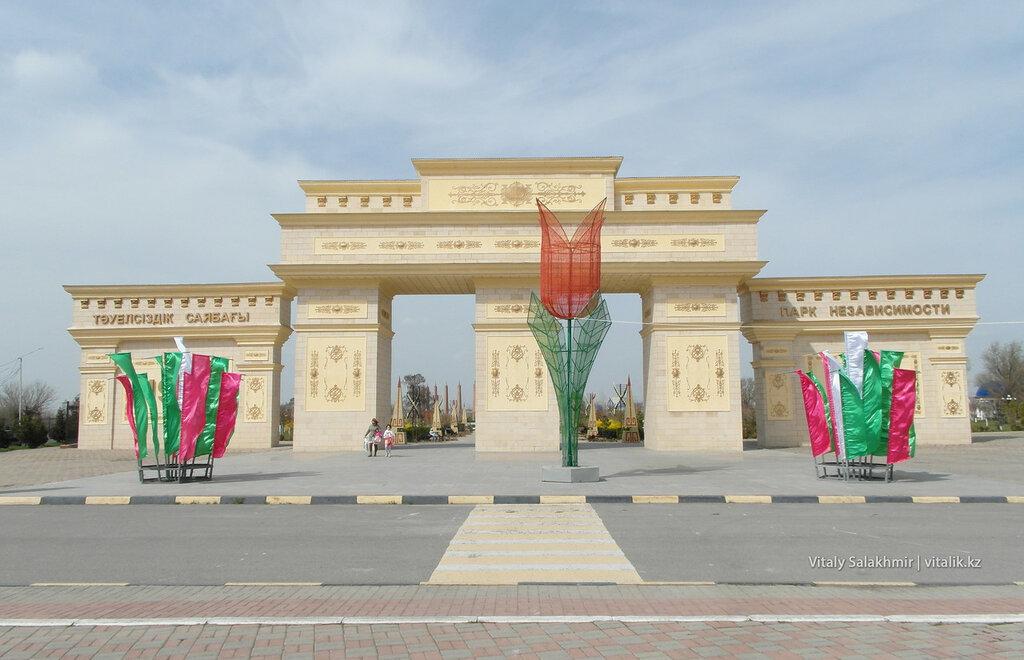 Вход в Парк Независимости с Кабанбай батыра Шымкент