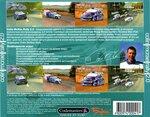 Colin McRae Rally 2.0 (Бука) 02.jpg