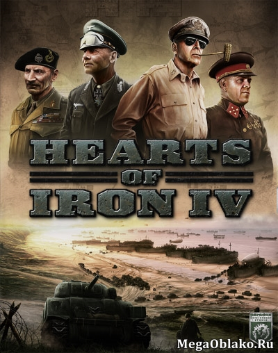Hearts of Iron IV: Field Marshal Edition [v 1.5.3 + DLC's] (2016) PC | RePack от xatab