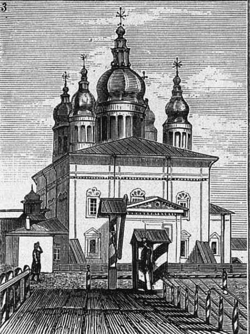 1879 Рис. из журнала Всемирная Иллюстрация2.jpg
