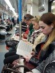 Позитив московского метро