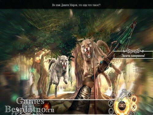Сага о девяти мирах 2: Четыре оленя. Коллекционное издание
