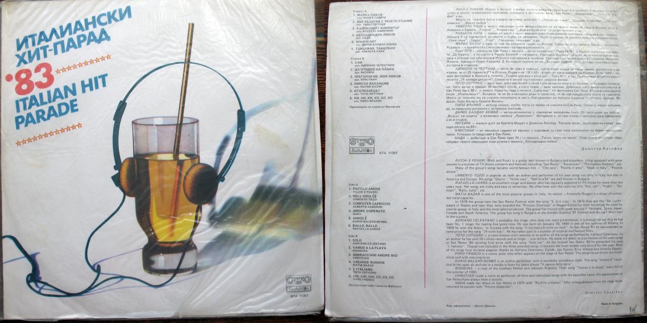 LP-8 Итальянский хит-парад 83.jpg