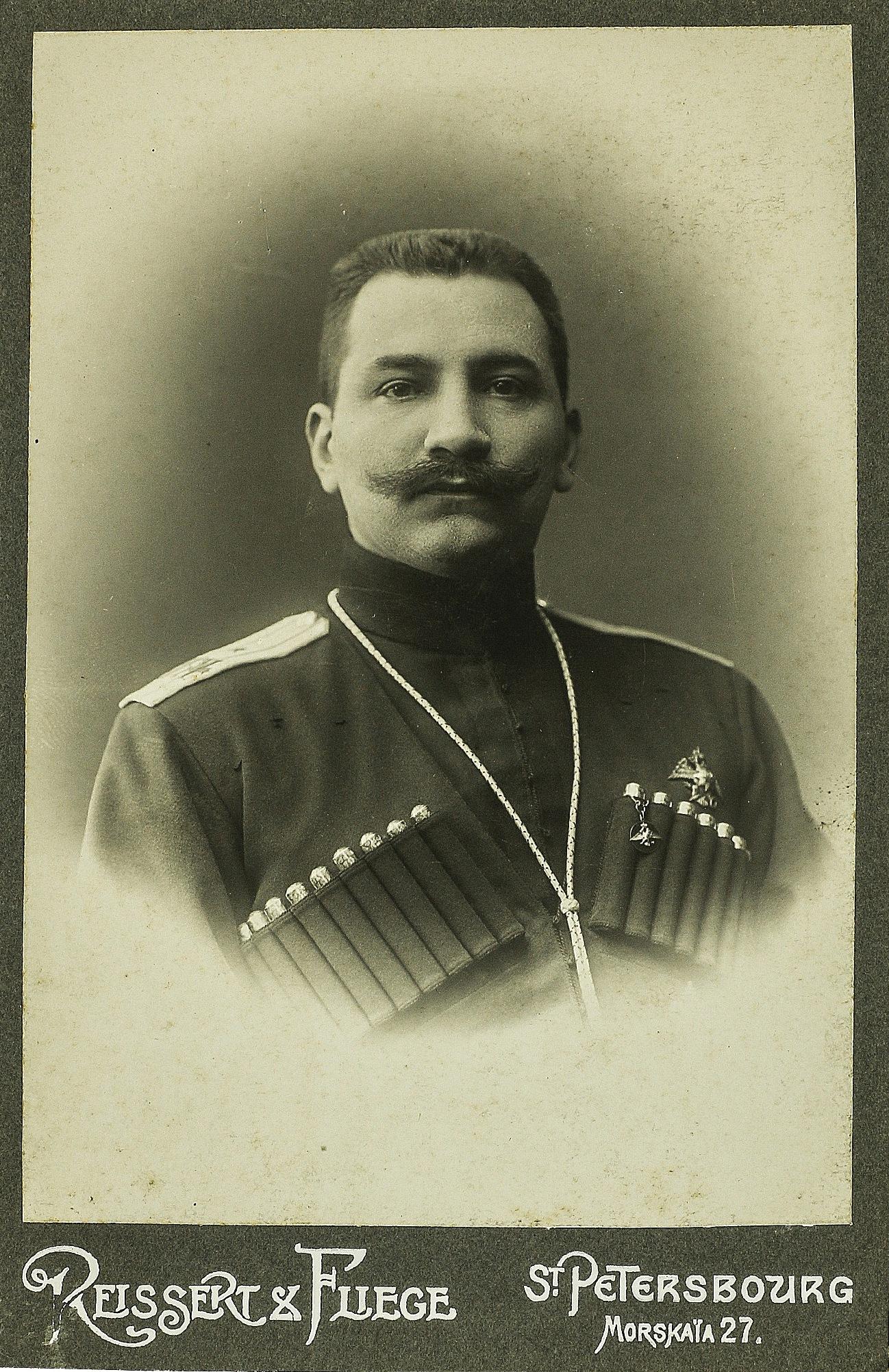 Фото подъесаула 1-го Сунженско-Владикавказского генерала Слепцова полка Терского казачьего войска
