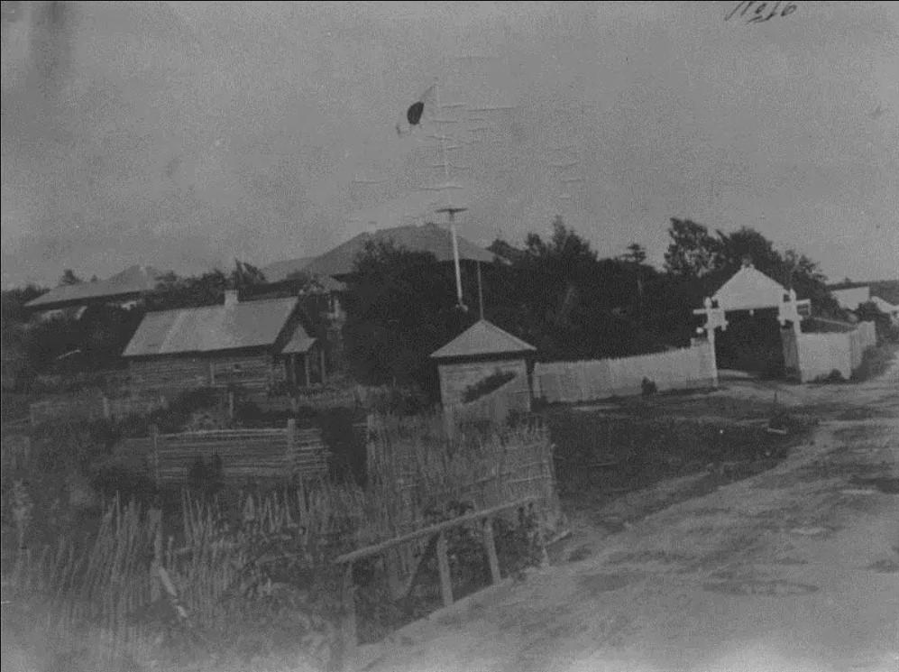 1902. Пост Корсаков. Консульство Японии.