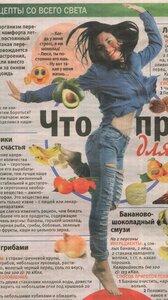 https://img-fotki.yandex.ru/get/1330389/19411616.672/0_13841c_9b6fa7db_M.jpg