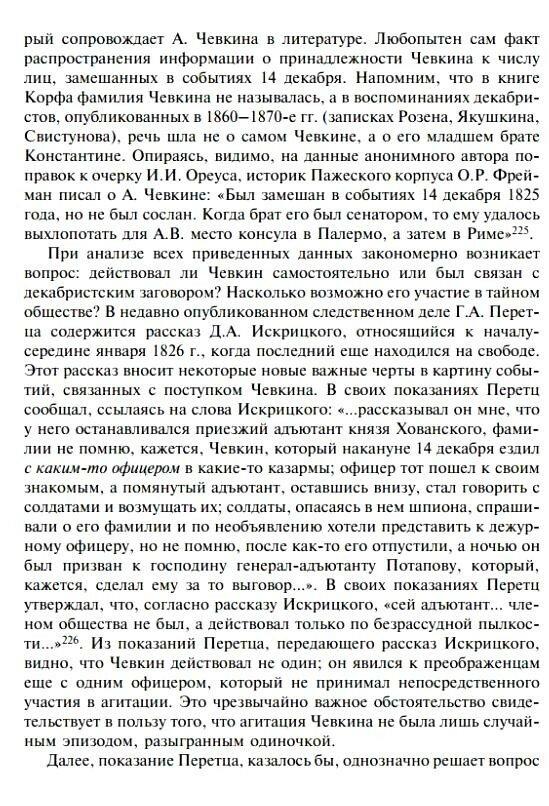 https://img-fotki.yandex.ru/get/1330389/199368979.1aa/0_26f6ac_b4df0e1c_XXL.jpg