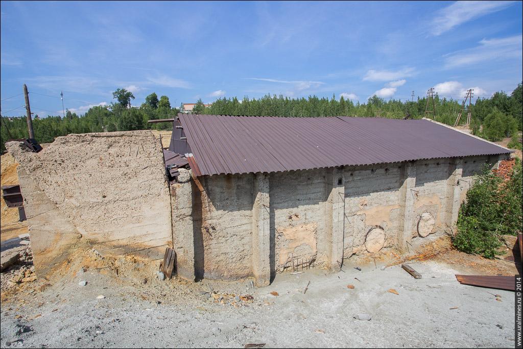 Ворошиловский (Смирновский) колчеданный рудник
