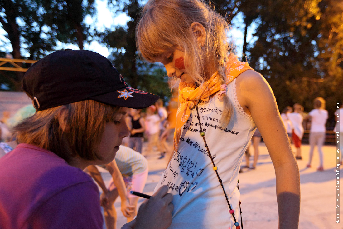 мосгортур дети анапа лагерь олимпиец фотографии