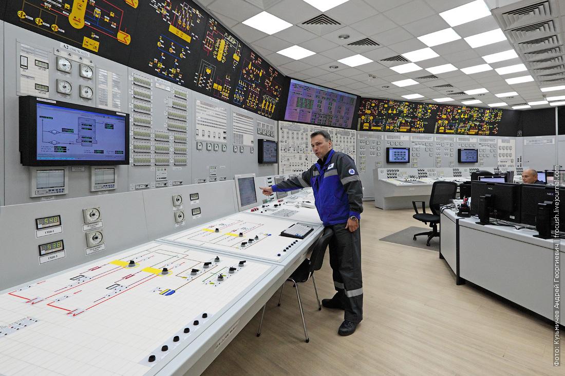 фото блочный пункт управления нововоронежская аэс