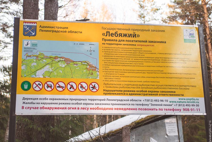 alexbelykh.ru, форт Серая лошадь