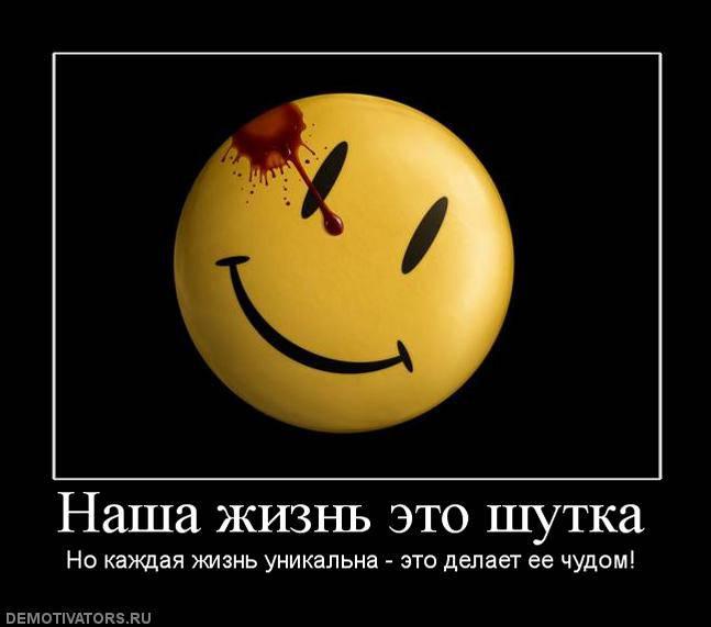"""Это шутка о нашей власти, а не о людях: не нужно выискивать в творчестве """"Квартала"""" то, чего нет и никогда не будет, - Зеленский о выступлении в Латвии"""