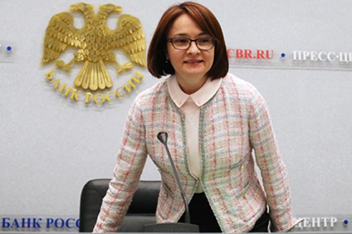 В России начнут выпускать 2-тысячные купюры