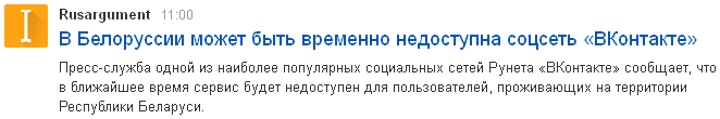 https://img-fotki.yandex.ru/get/133056/18026814.98/0_bb765_25ac50c9_orig.png