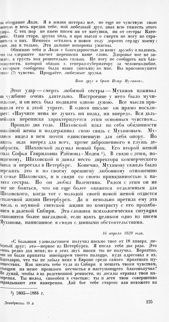 https://img-fotki.yandex.ru/get/133056/199368979.42/0_1f1f55_16686cfd_XXXL.jpg