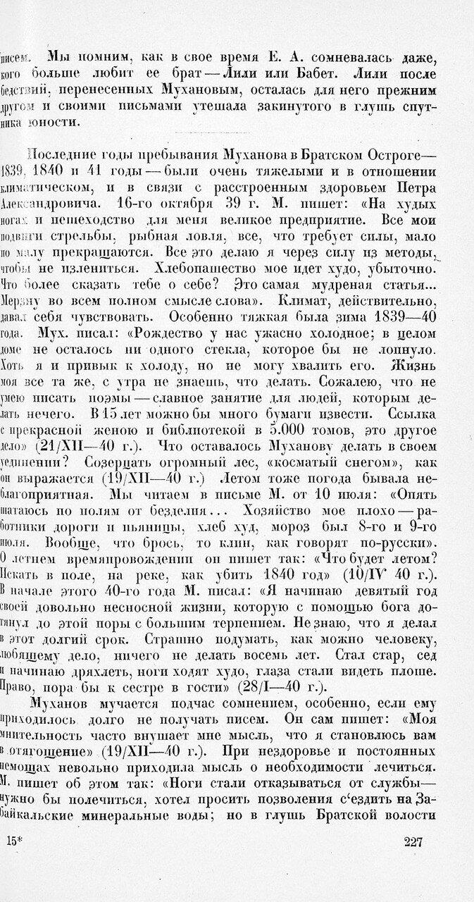 https://img-fotki.yandex.ru/get/133056/199368979.42/0_1f1f57_ab90afff_XXXL.jpg