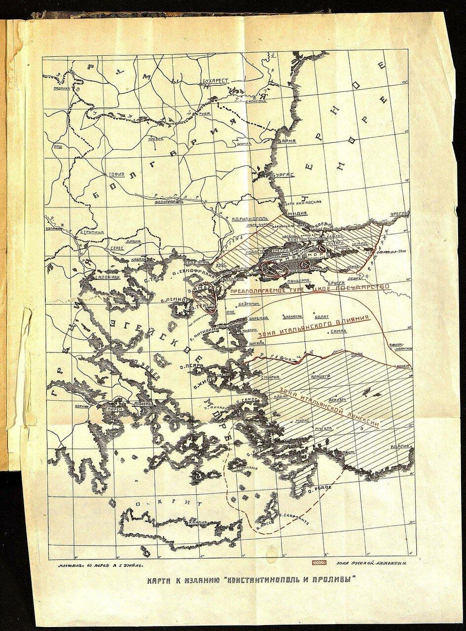 Bosphorus04.jpg