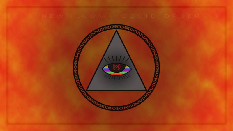 иллюминаты
