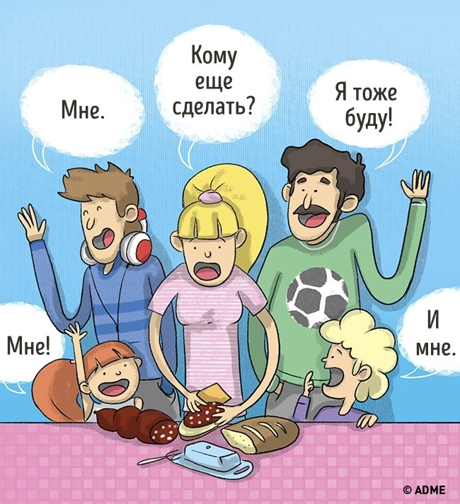 Комиксы про семью картинки
