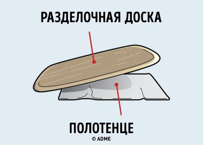 Чтобы разделочная доска нескользила— постелите под нее кухонное полотенце. Вкартофельное пюре мож