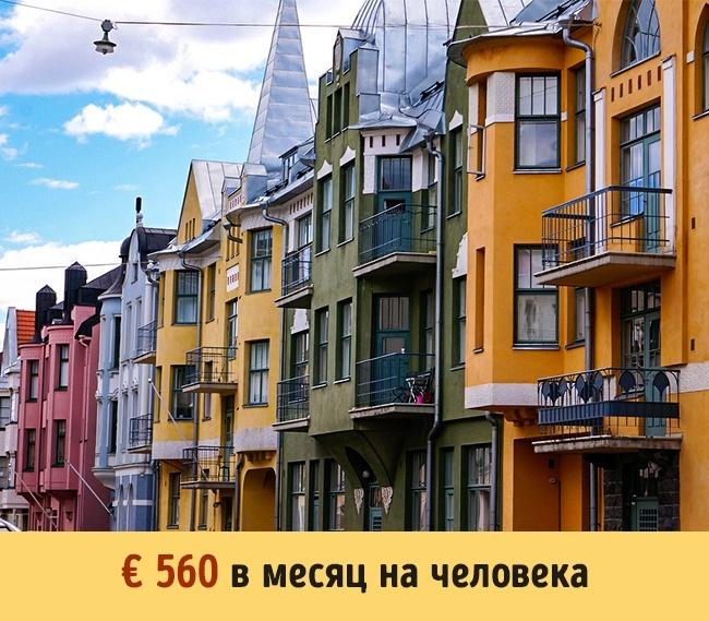 9стран, где людям платят деньги просто так (9 фото)