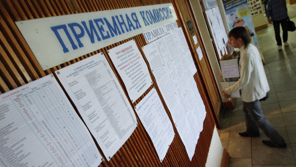 Рособрнадзор запретил прием студентов в5 институтов