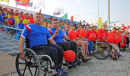Рязанские паралимпийцы примут участие воВсероссийском фестивале «Пара-Крым-2016»