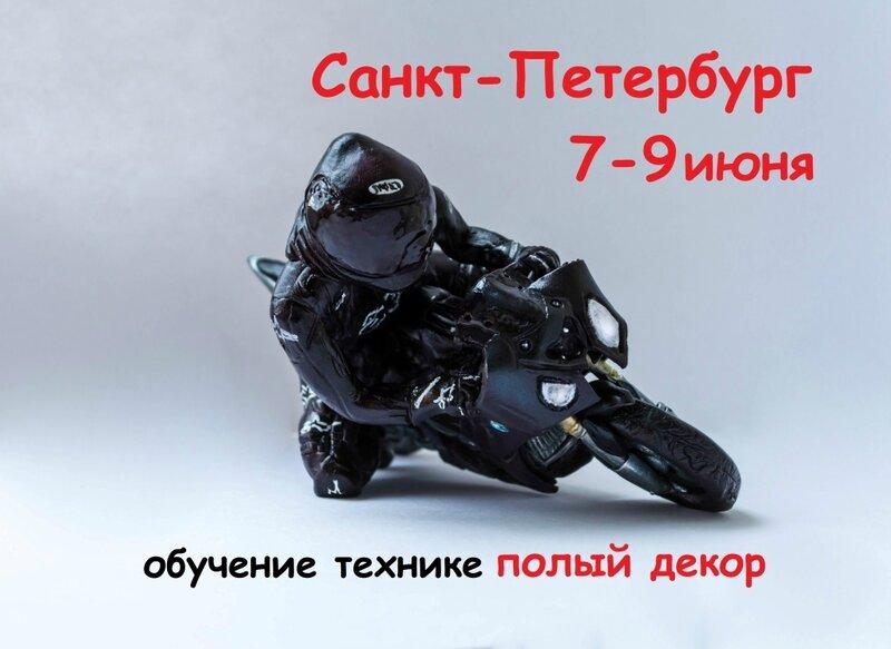 1-bmw---обучение---DSC_0780-2.jpg