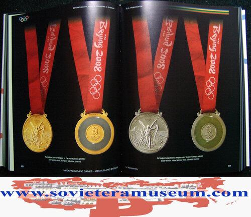 sovieteramuseum.com-olympic-games-history-1sm.jpg