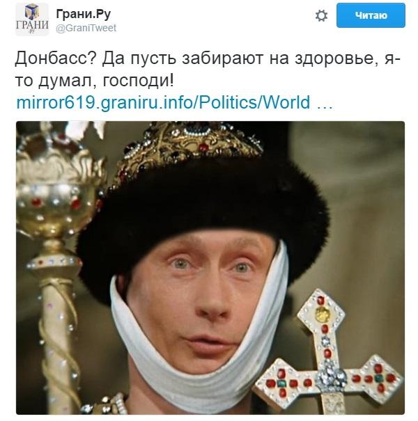 Осенью Россию ожидает значительное ослабление, - Федичев - Цензор.НЕТ 9372