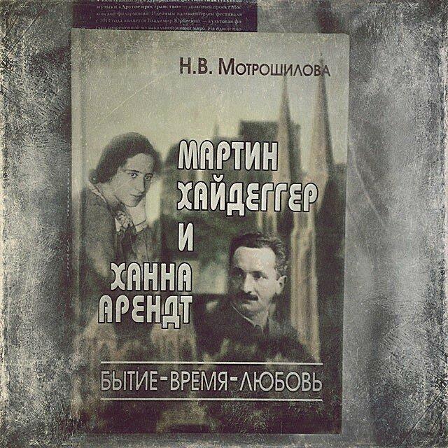 Смешливая Мотрошилова
