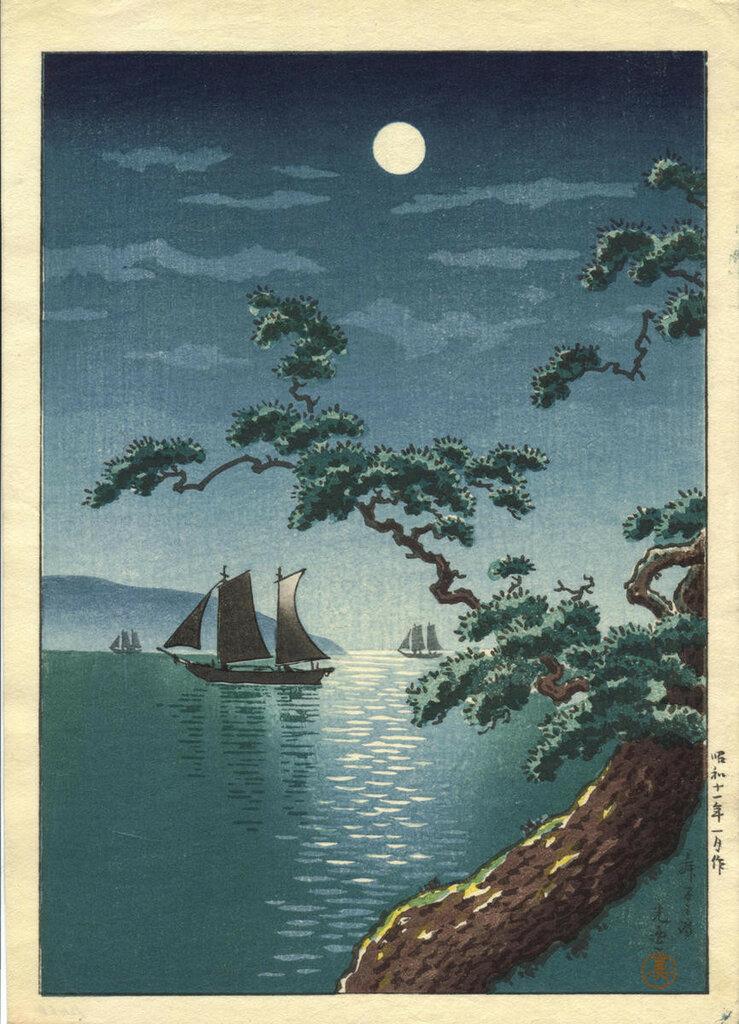 Tsuchiya_Koitsu-No_Series-Maiko_Sea_Shore_or_Sailboats_at_Sunset-00027754-020206-F12.jpg