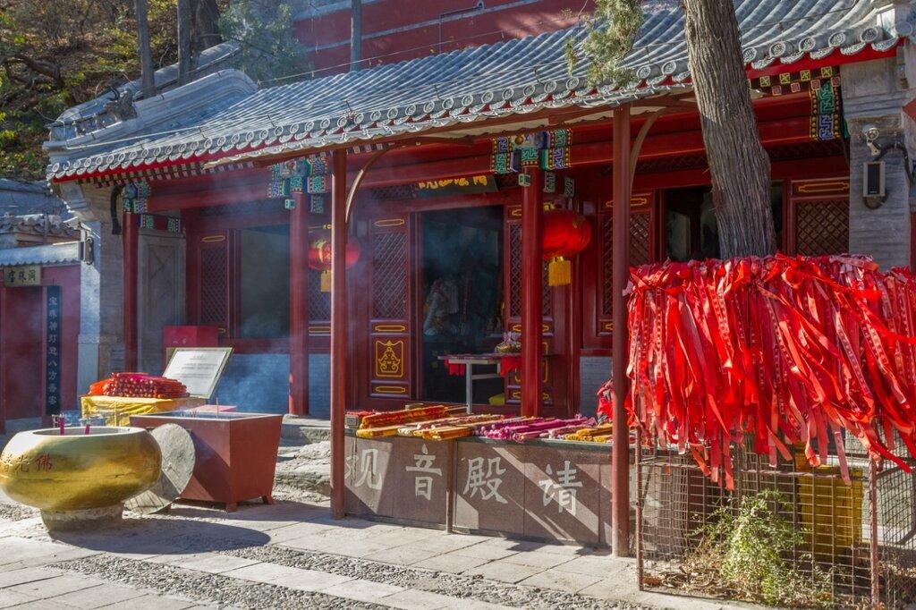 Храм Гуаньинь, пещера Баочжу, Бадачу